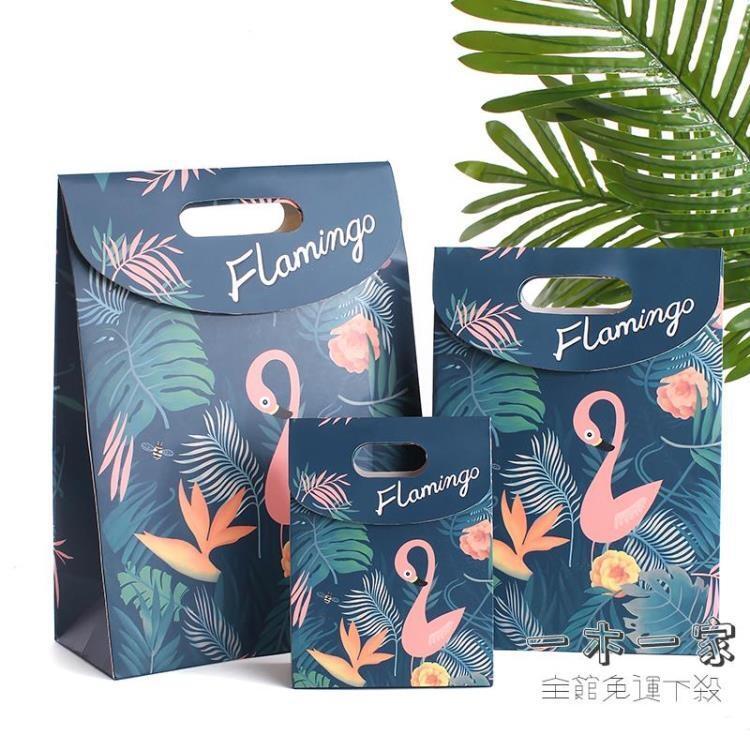 禮物袋 個性卡通火烈鳥粘扣袋創意翻蓋禮袋喜糖袋無繩禮袋包裝袋子禮物袋
