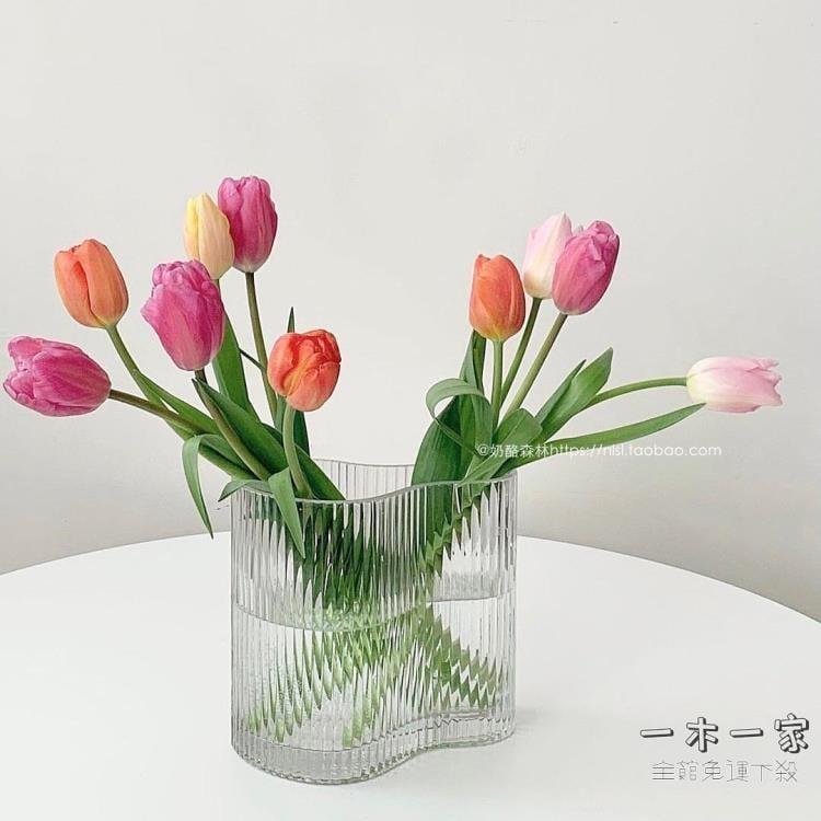 花瓶 ins風北歐手風琴花瓶 透明玻璃條紋插花器水培客廳家居裝飾品擺件