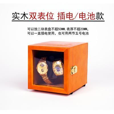 搖錶器 迷你自動機械錶轉動放置器松木充電上鏈盒晃搖錶器上弦器旋轉錶盒