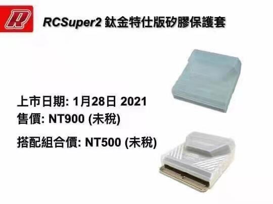 優選艾銳斯aRacer Super2 鈦金特仕版台灣勁戰3.4.5代BWS'R光陽雷霆S精品現貨露天拍賣