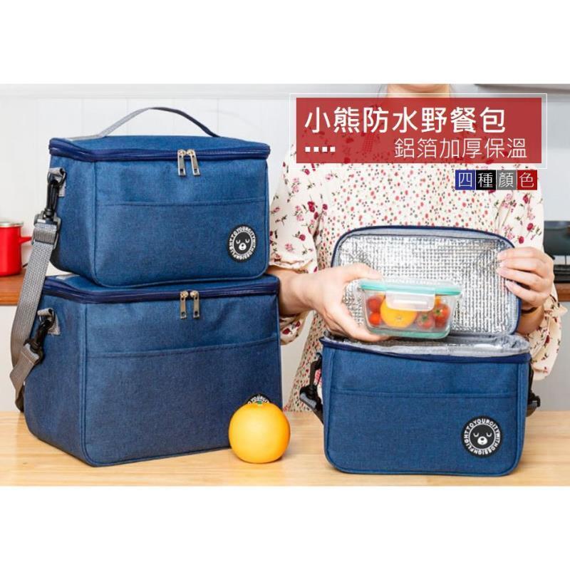 小熊野餐包 保鮮袋 保冷袋 鋁箔保溫袋 收納袋 保冷包 保冰袋保溫包 便當袋『勾汪雜貨舖』