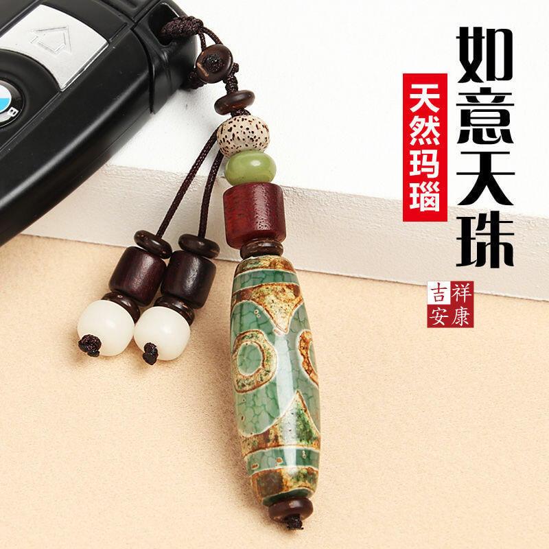 —推薦—高檔瑪瑙天珠汽車鑰匙扣掛件時尚男女生士菩提子情侶款鏈個性禮品