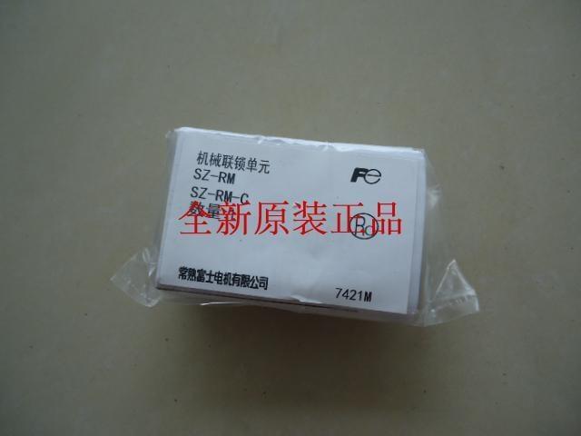 原裝正品富士(常熟) Fuji Fe 接