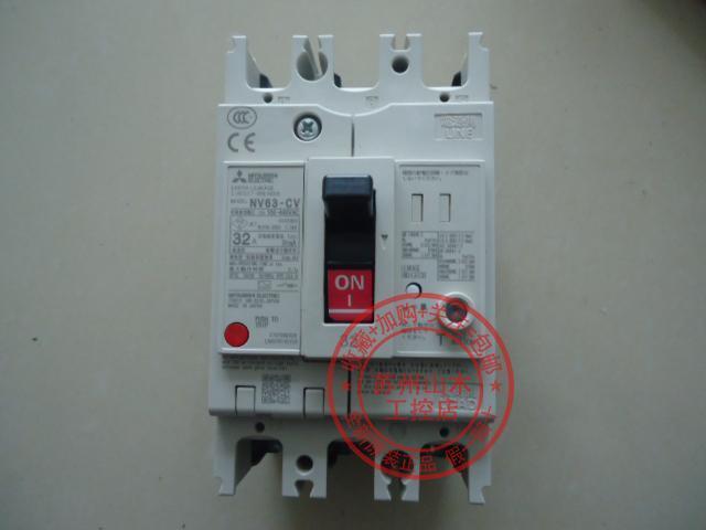 全新原裝日本三菱漏電斷路器NV63-CV