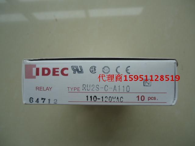 全新原裝IDEC和泉 功率繼電器RU2S