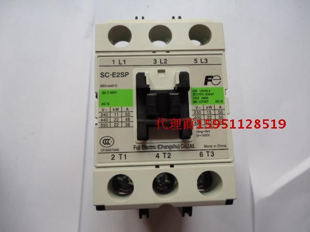 正品常熟富士接觸器SC-E2SP AC2