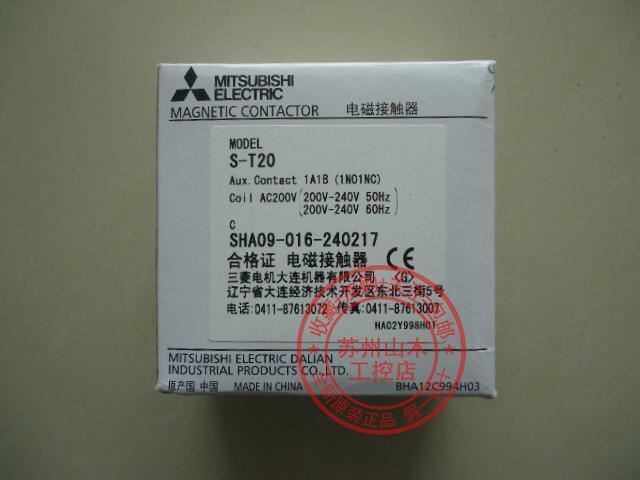 日本三菱交流接觸器S-T20 220V