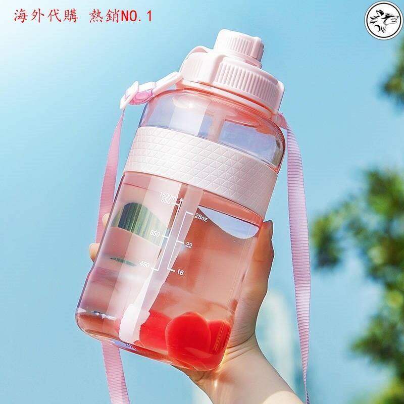 一升水杯帶吸管超大容量大人吸管水杯便攜塑料杯子女戶外運動