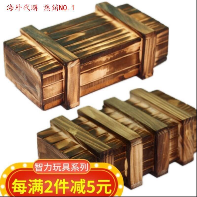 魯班鎖藏物盒高難度解密盒高難度玄機盒創意驚喜禮物機關盒子