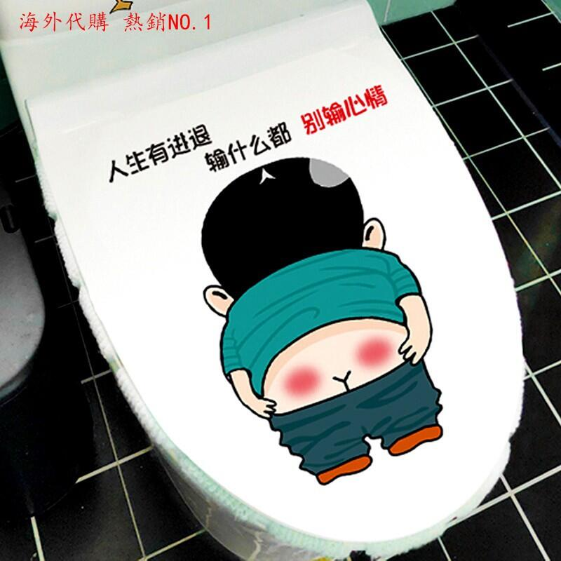 搞笑馬桶蓋貼畫裝飾個性創意可愛鴨卡通衛生間廁所防水防霉墻