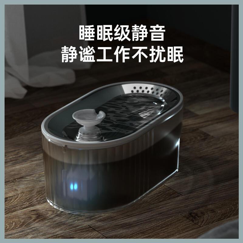 向日葵優品維利亞mute貓咪飲水機靜音自動循環智能流動不濕嘴水碗寵物喂水器2286