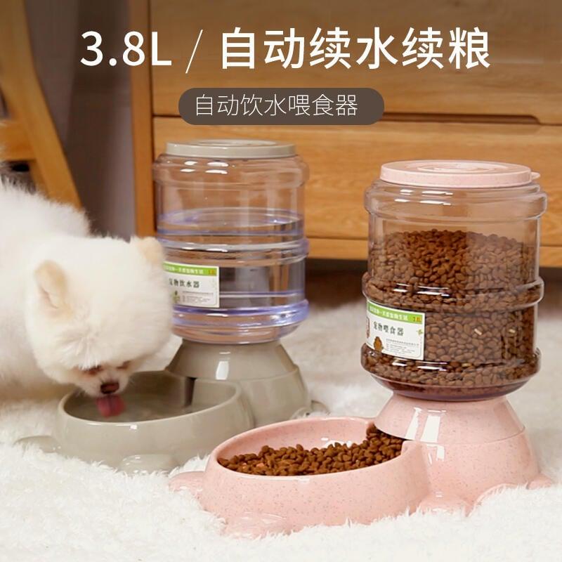 向日葵優品3.8L狗狗自動飲水器喂食器貓狗喝水器貓咪飲水機中小型犬寵物狗碗2296
