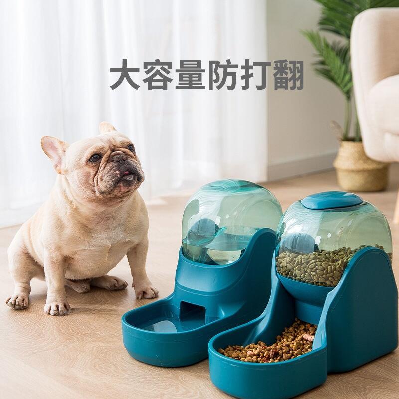 向日葵優品狗狗自動喂食器貓咪飲水器寵物飲水機喝水器掛式水盆神器泰迪用品16945