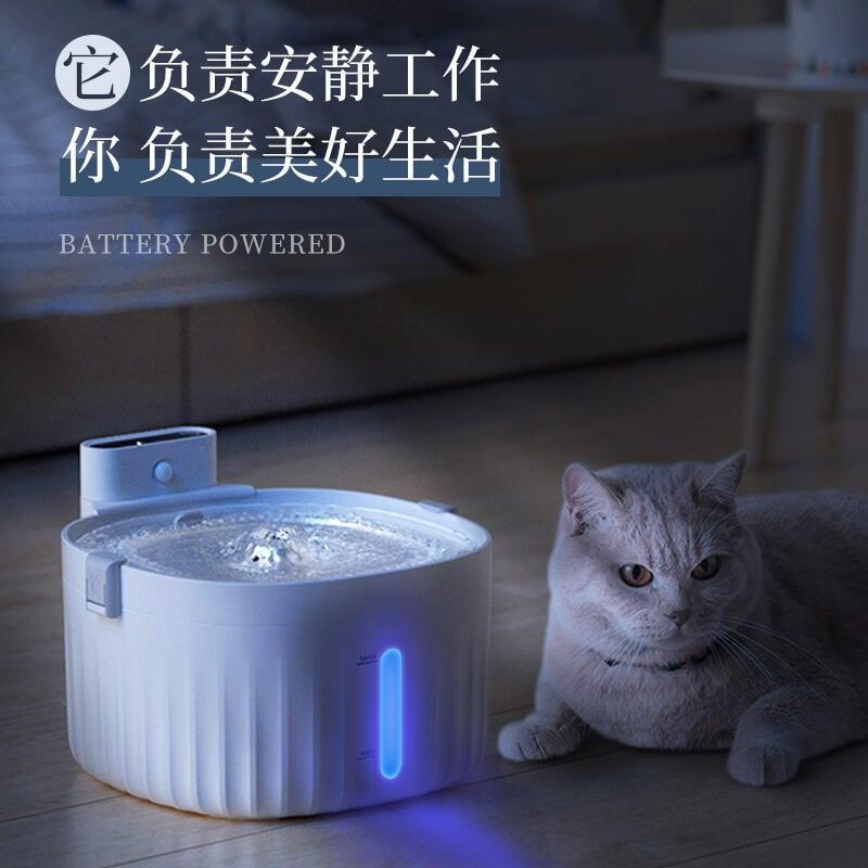 向日葵優品貓咪自動飲水機無線智能流動水不插電過濾感應循環喝水器寵物用品2234