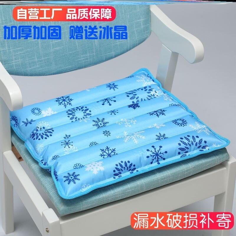 冰枕頭夏冰涼大人夏季坐墊免注水枕頭冰墊學生宿舍降溫神器水袋&***-&-----*-*--&*&&-*-*&--&-&-