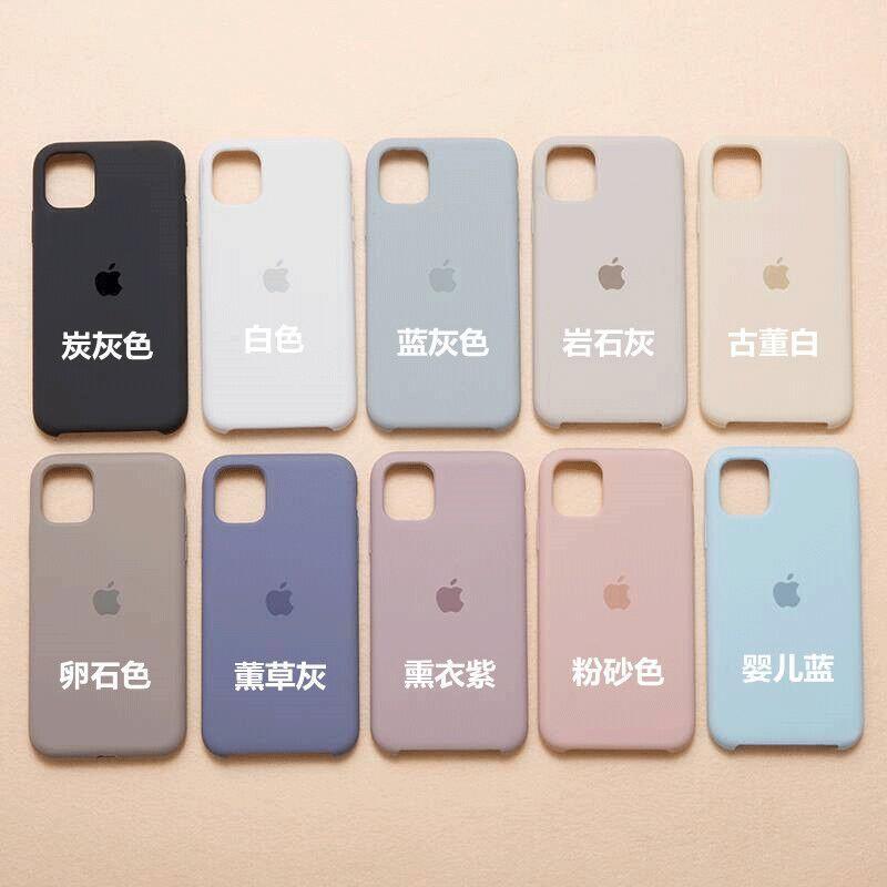 適用iphone12pro液態硅膠13手機殼蘋果11全包13pro簡約XR12promax