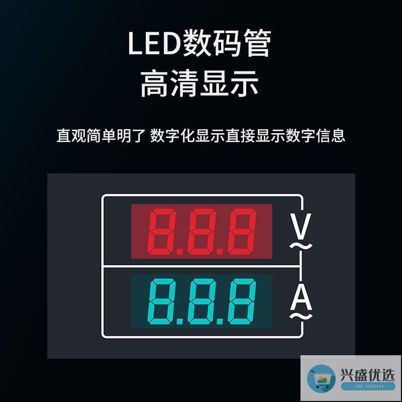 新品特價 交流電壓電流表數顯雙顯高精度數字表頭AC500V 100A50A 帶互感器