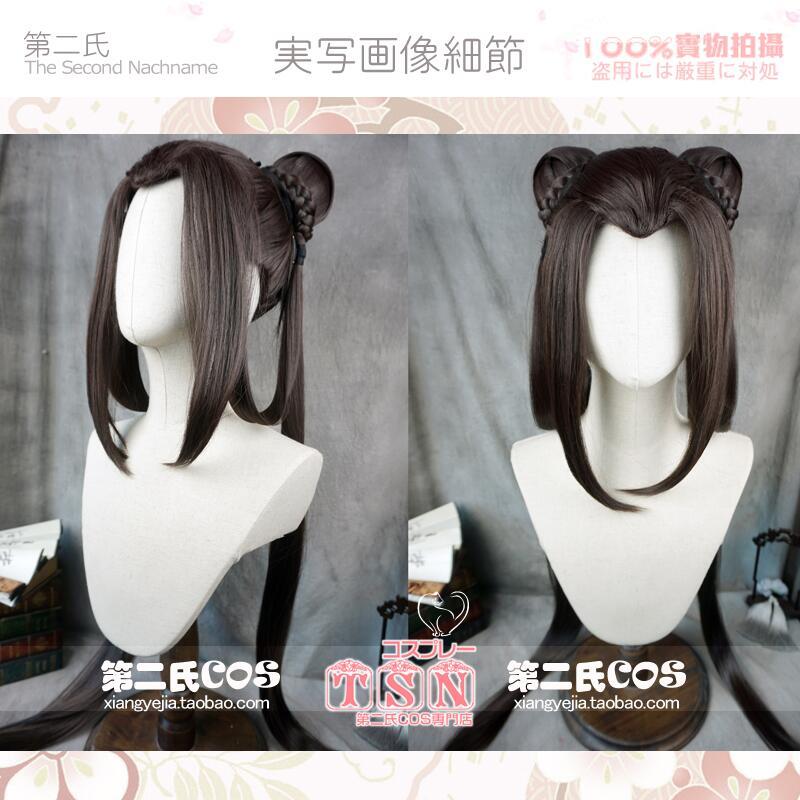 YY韓國專賣~第二氏 劍網3 劍三 古風 秀蘿 雪河 七秀蘿莉 棕造型 COS假髮 Z81