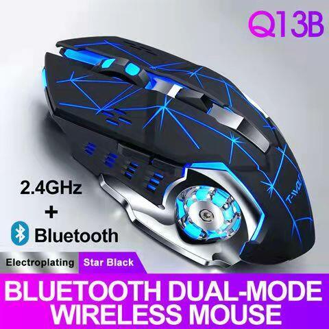 【人體工學!靜音無線】無線電競滑鼠 靜音滑鼠  電競滑鼠 滑鼠 無線滑鼠 充電滑鼠 滑鼠