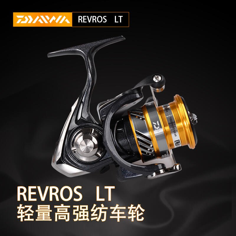 DAIWA 達瓦 19款 REVROS LT 紡車輪防海水紡車輪1000型微物紡車輪