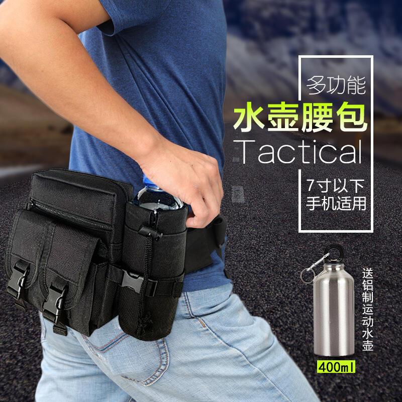 新款路亞包大容量工具包手機腰包男士工作斜挎掛包相機戰術包批發