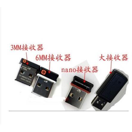 精の 羅技M165M220M330M280M275M238M171B175M320M235無線鼠標接收器