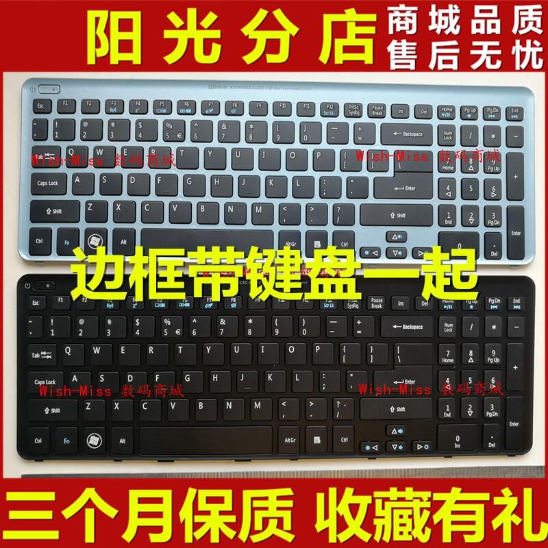 ❤宏碁ACER V5-471 V5-431G V5-471G V5-431 V5-571 MS2360帶框鍵盤