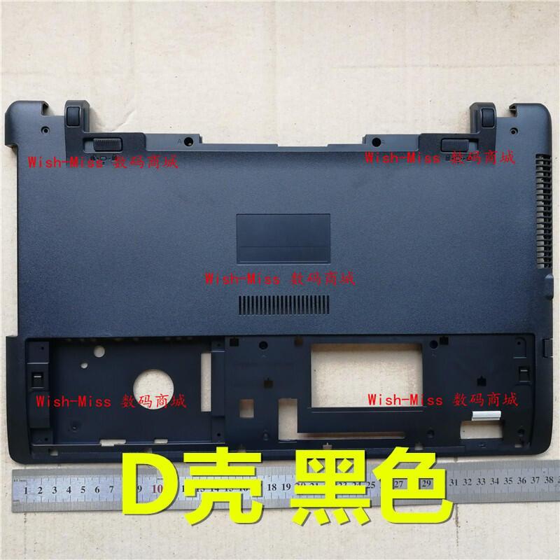 ❤華碩X550V X550C A550V Y581C P550L K550V R510V F550L D殼 外殼