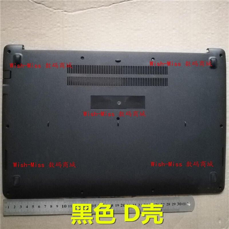 ❤華碩 X502 X502C X502CA 筆記本外殼 D殼 底蓋 13NB00I1AP0401
