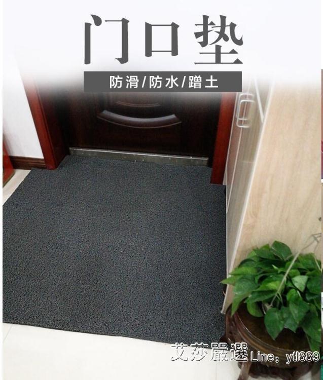 防水門口地墊 地毯門墊進門 塑膠絲圈可裁剪防滑廚房腳墊入門墊子