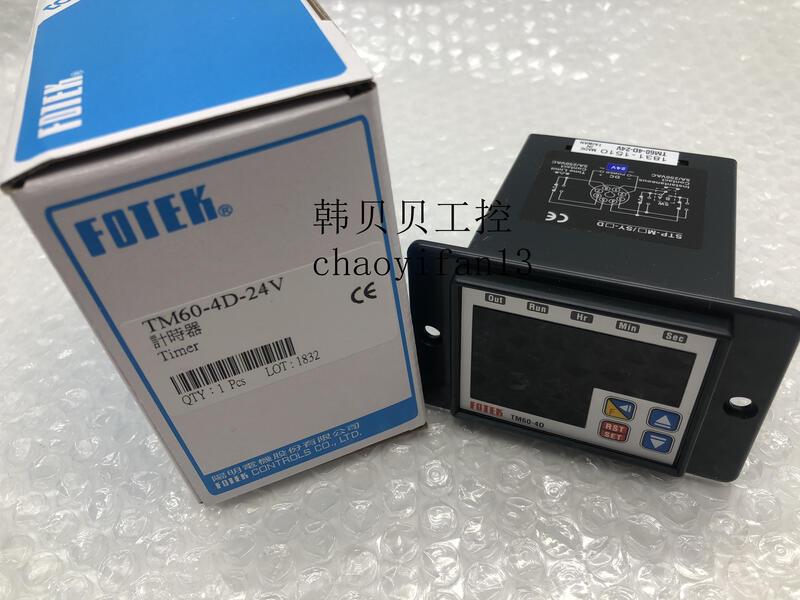 【嚴選品質】全新原裝進口FOTEK台灣陽明時間繼電器TM60-4D TM60-4D-24V正品