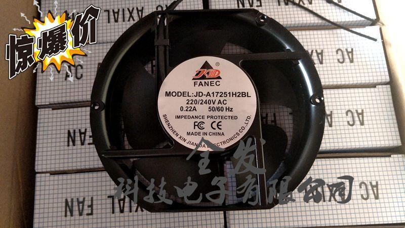 {電子風扇}}現貨全新FANEC JD-A17251H2SL\/2BL 220V 0.22A 17251機柜軸流散熱風扇