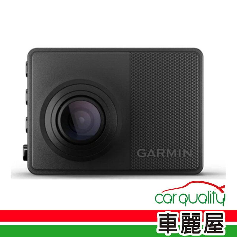 【GARMIN】DVR GARMIN Dash Cam 67W WIFI+1440p