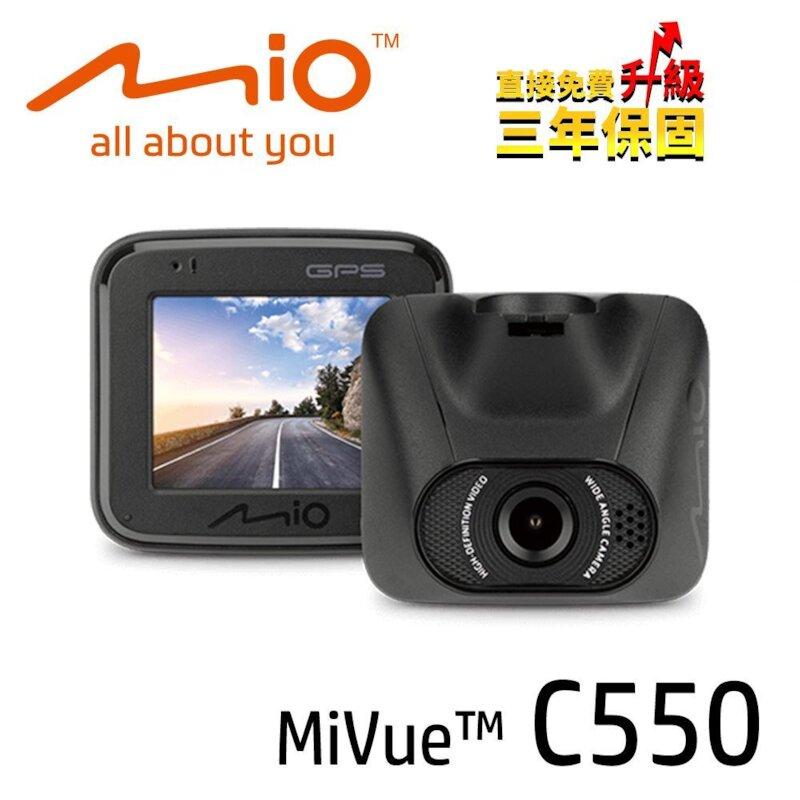 【MIO】DVR Mio C550 SONY感光+測速