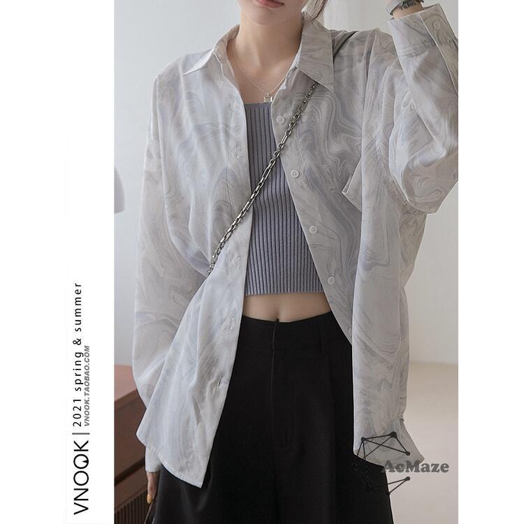 【AcMaze】襯衫 女 防曬衣 罩衫 開衫 長袖 薄款 暈染 素面 微透 防曬 氣質 韓版 防曬襯衫 防曬罩衫
