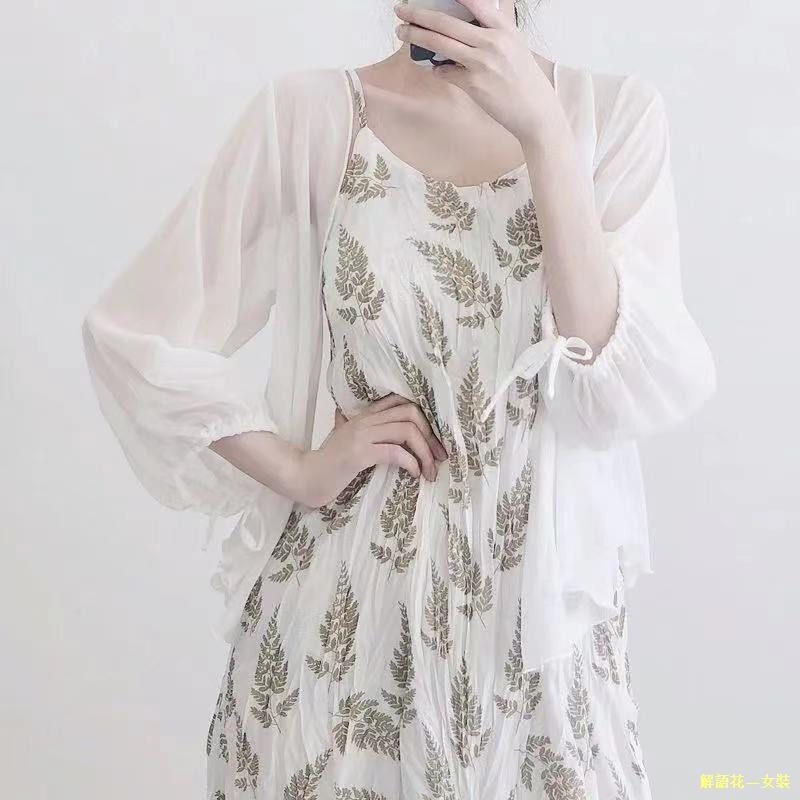 【解語花—女裝】現貨  4色 冰涼雪紡防曬衣女長袖2021夏季新款流薄款防曬衣百搭小外套開衫