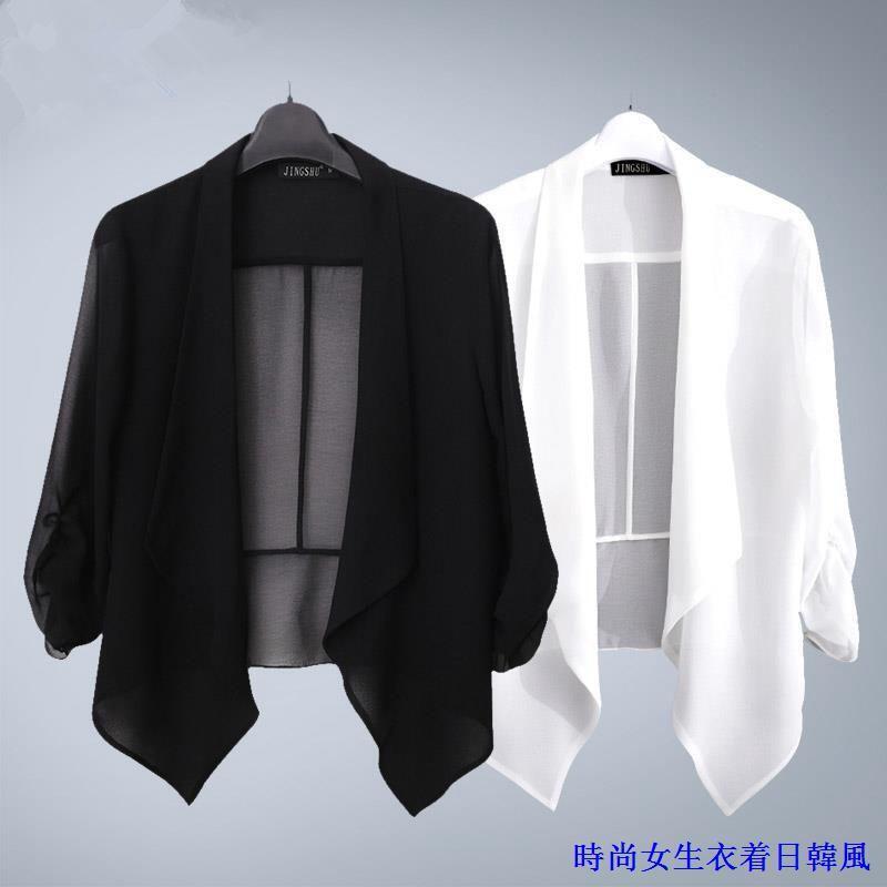 2020夏季新款大碼雪紡空調開衫百搭薄款短款小外套女士披肩防曬衣大尺碼180斤可穿