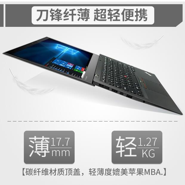 【下單前請詢價】二手聯想Thinkpad X1 Carbon Yoga超薄14寸筆記本電腦X1C超極本i7