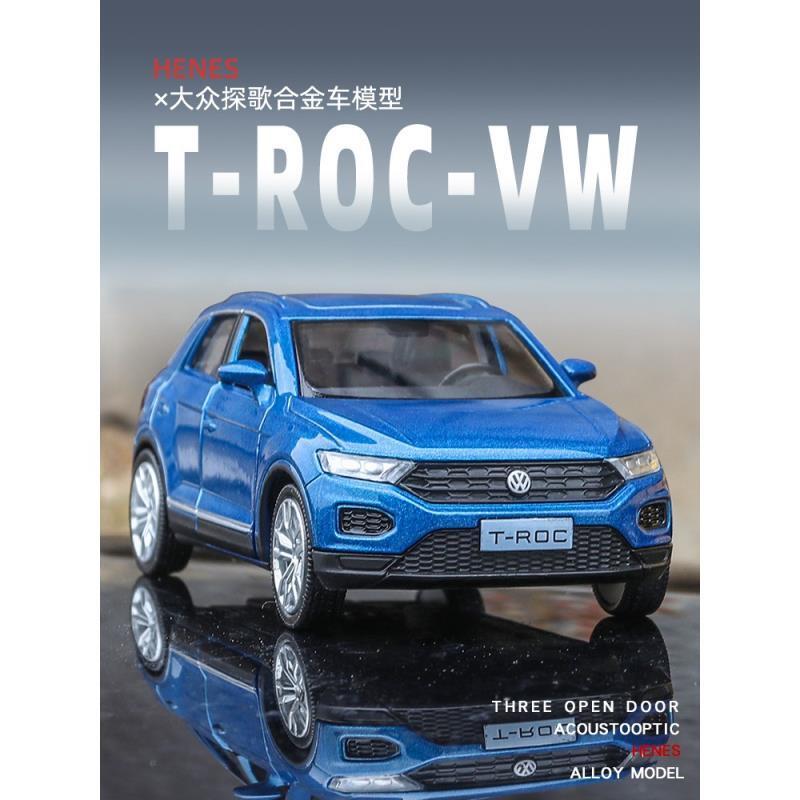 裕豐 RMZ CiTY 1:36 福斯 大眾 探歌 T-ROC 城市SUV 仿真汽車模型 授權合金車模 回力開門模型車