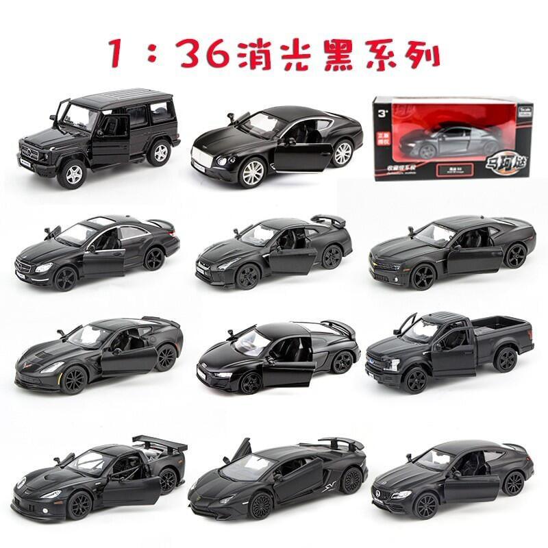 裕豐RMZ 1:36 最新消光黑系列模型車 授權合金車模消光黑汽車模型 男孩合金玩具 車裝飾收藏擺件生日新年聖誕節禮物