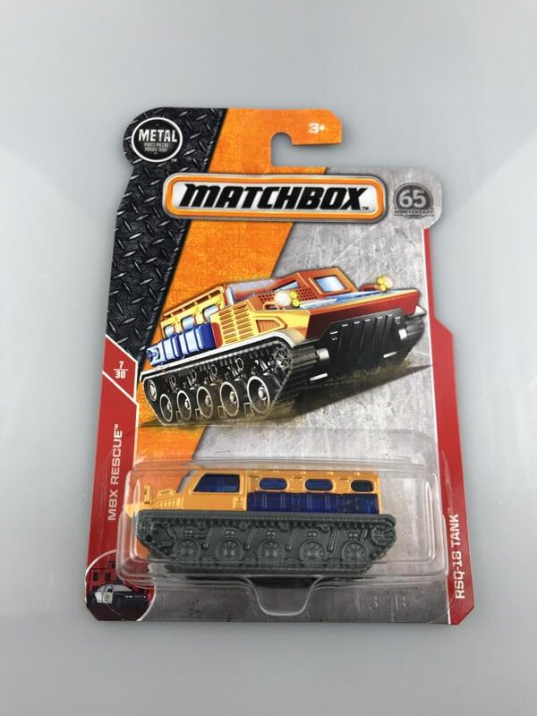 火柴盒城市英雄交通系列合金小汽車兒童滑行玩具坦克 RSQ-18 TANK