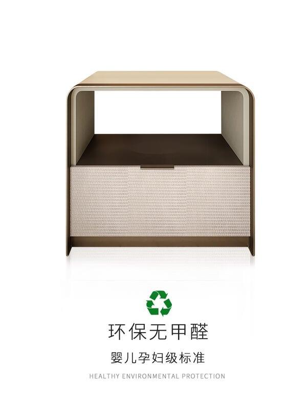 意式床頭柜輕奢現代 高檔皮質設計師簡約美式 極簡臥室床邊柜儲物F091621