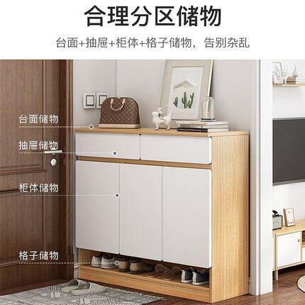 鞋柜家用門口小尺寸省空間小戶型進門窄鞋柜小柜子門外樓道儲物柜F091621