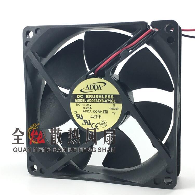 免運 ADDA AD0924XB/UB/HB-A71/A72/A70GL 24V 9025變頻器散熱風扇9cm