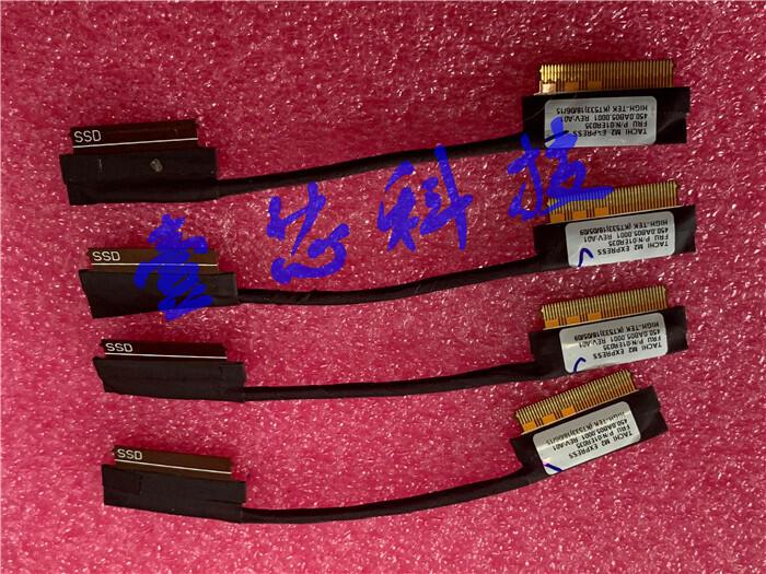 聯想Thinkpad T570 P51S硬盤接口硬盤線01ER034 450.0AB05.0001