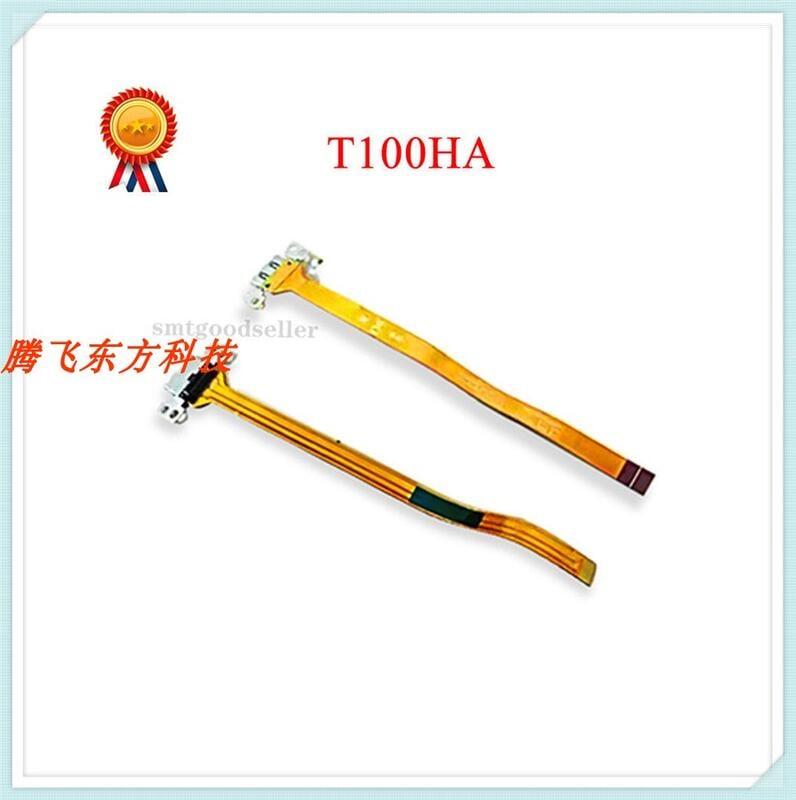 原裝華碩平板T100HA尾插連接排線小板T100HA_DOCK_FPC REV.1.4