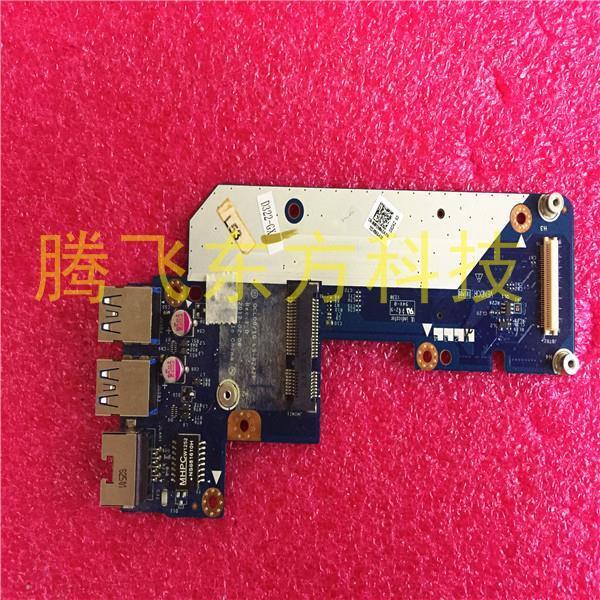 現貨戴爾DELL 5520 7520 V3560 M521R 網卡板USB 板LS-8242P