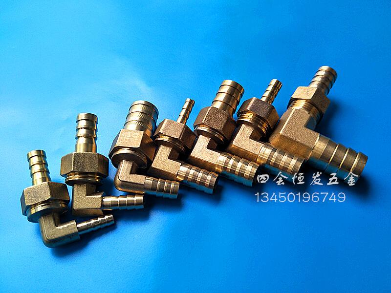 優質 變徑彎頭全銅直角彎90度彎氣管接頭軟水管大小連接器L型異徑彎接