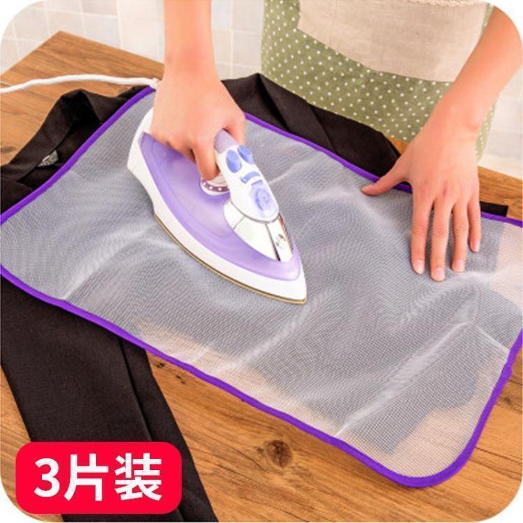 【小布】家用燙衣布耐高溫隔熱布燙鬥熨衣板熨燙衣服防護墊隔熱網防燙墊布