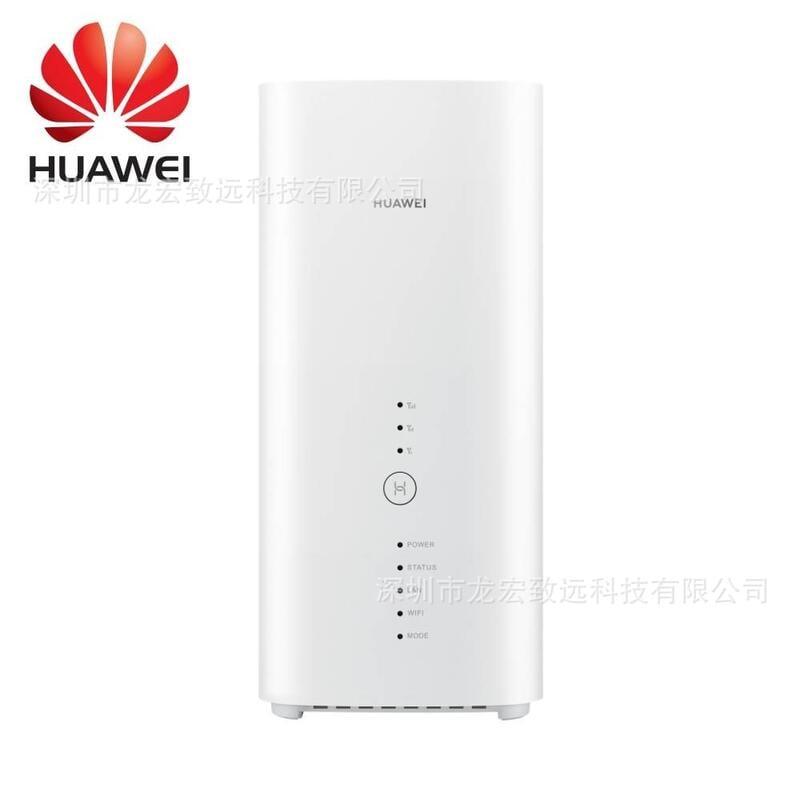 適用于華為 B818-263 Router 4G5G LTE Cat19 1.6Gbit/s CPE